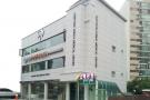 한양동물메디컬센터